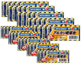 三菱アルカリ乾電池 単3x50本、単4x50本(合計100本)セット販売 【メール便(追跡番号あり)】