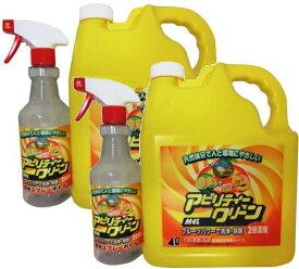 友和 油汚れに効くプロ仕様洗剤アビリティクリーン 2倍濃縮タイプ 4L/2本セット(専用スプレーボトル付) /住居 洗剤 油汚れ よく落ちる 業務用 レストラン