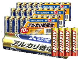 【代金引換不可】三菱電機 三菱アルカリ乾電池 単3型(LR6N/10S) 10本パック/3個セット(30本入) (単4電池4本おまけ付き)