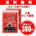 オーガニック・ダジャンプルーン 120g x 2コセット【RCP】
