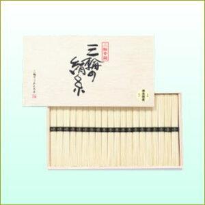 【訳あり(在庫処分品)】三輪そうめん大手 三輪の絹糸 TK-30(木箱)三輪素麺/手延べ/ギフト