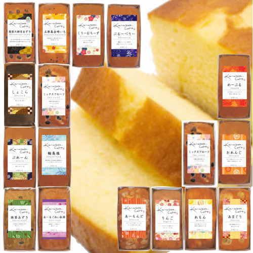 【セット販売】金澤兼六製菓 金澤スイーツ工房 手造りパウンドケーキ 老舗料亭中森亭プロデュース どれでも5個セット