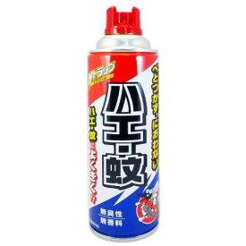 ライオンケミカル Wトラップ ハエ・蚊エアゾール 450mL 1個/【本社出荷】
