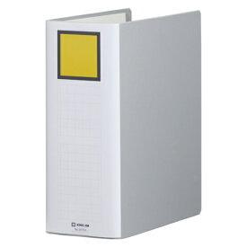 キングジム キングファイルSDDE A4S グレー 11 【65】【本社出荷】【AC】/kinggim 文具 定番 キングファイルSD