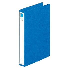 リヒトラブ リングファイルB5 藍 11 【27889】【本社出荷】【AC】/文具 リングフアイル B5 アイ