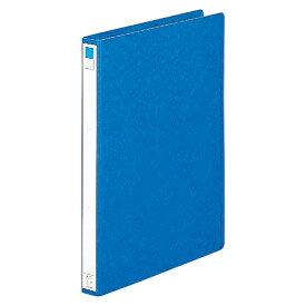 リヒトラブ リングファイルB4 藍 11 【30659】【本社出荷】【AC】/文具 リングフアイルB4アイ