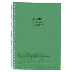 リヒトラブ ツイストリングノート A5 緑 1冊 【5293】【AC】/文具 ツイストリングノ-ト A5 ミドリ