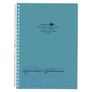 リヒトラブ ツイストリングノート A5 青緑 1冊 【5298】【AC】/文具 ツイストリングノ-ト A5 アオミドリ