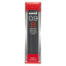 三菱鉛筆 ユニシャープ芯ナノダイヤ0.9 B x 1個 【70706】【AC】/文具 ナノダイヤ0.9MMシン(36ホンイリ)