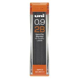 三菱鉛筆 ユニシャープ芯ナノダイヤ0.9 2B x 1個 【70707】【AC】/文具 ナノダイヤ0.9MMシン(36ホンイリ)