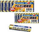 三菱電機 三菱アルカリ乾電池 各10本パック/2個セット(内訳:単3形 10本+単4形 10本) /電池 乾電池 安心 日本ブラン…