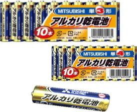 三菱電機 三菱アルカリ乾電池 各10本パック/2個セット(内訳:単3形 10本+単4形 10本) /電池 乾電池 安心 日本ブランド 格安 お手軽 お買い回り リモコン おもちゃ 送料無料
