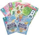 クリロン化成 防臭袋BOS 4種類から3つ選べるお試しセット ※ペッ...