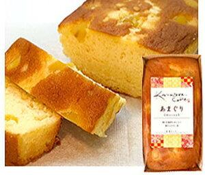 金澤兼六製菓 金澤ケーキ あまぐり1個 /パウンドケーキ 送料無料 お試し 人気