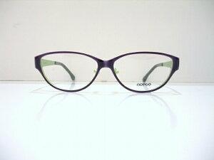 noegoノーエゴfaience 4 メガネフレーム新品眼鏡エポキシ樹脂めがねフランス製メンズレディースサングラス眼鏡