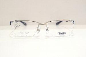 BELCOM(ベルコム)578 col.TG.BLメガネフレーム新品めがね眼鏡サングラスメンズレディーススポーツ日本製シャープ