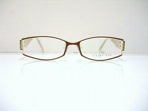 FAIRY EYE(フェアリーアイ)Fe-7023 メガネフレーム新品 めがね眼鏡 メガネフレーム サングラス 伊達