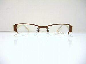 FAIRY EYE(フェアリーアイ)Fe-7025 メガネフレーム新品 めがね眼鏡 サングラス 紫外線カット 老眼鏡