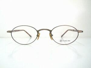 匠 TAKUMI 005-CL/D メガネフレーム新品 めがね 眼鏡 サングラス 彫金 クラシック べっ甲柄