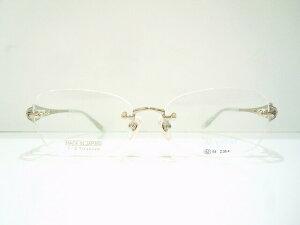 Revillon(レヴィオン)RE-4234 ふちなしメガネフレーム新品 めがね 眼鏡 サングラス 鯖江 手作り 七宝