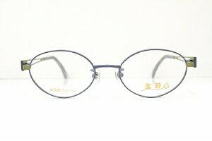 生粋(KISSUI)TK-902 メガネフレーム新品 めがね 眼鏡 サングラス ボストン型 七宝 手作り 職人 日本製