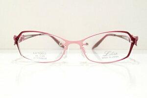 Liberte(リベルテ)LI-1003 メガネフレーム新品 めがね 眼鏡 サングラス チタン 七宝 職人 軽い 掛け心地