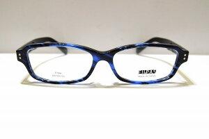 FUxPAS(フーパス)F-068? col.8ビッグサイズメガネフレーム新品めがね眼鏡サングラスメンズレディース職人手作り鯖江ブランド