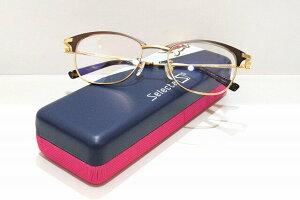 Selecta(セレクタ)87-0001 col.02メガネフレーム新品めがね 眼鏡 サングラスドイツ名門ブランドクラシック