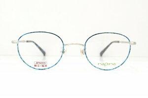 napina NA-3411 WBLメガネフレーム新品めがね鯖江眼鏡サングラスクラシックボストン型芸能人ブランドメンズレディース