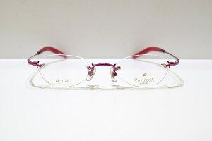Rimrock(リムロック)646 col.5ヴィンテージメガネフレーム新品めがね眼鏡サングラスメンズレディースふちなし日本製