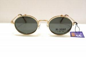 IMA…SHOUNAN(今...湘南)7-66 col.40複式跳ね上げ丸型メガネフレームデッドストック新品めがね眼鏡サングラスメンズレディース