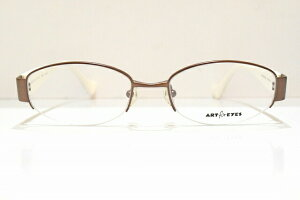 ART for EYES(アートフォーアイズ)AE82 col.14メガネフレーム新品めがね眼鏡サングラスレディース婦人用日本製鯖江