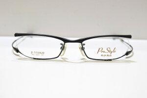 Pro Style(プロスタイル)PS-36H col.BKM-Lメガネフレーム新品めがね眼鏡サングラスメンズレディースGACKT DARTS