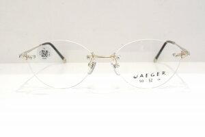 JAEGER(イエガー)JGF011 WPKふちなしメガネフレーム新品めがね眼鏡サングラスヴィンテージ日本製メンズレディース