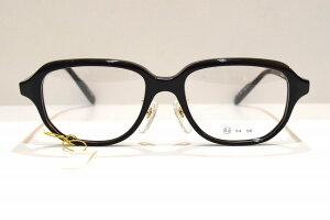 宮本眼鏡Voc No.556 col.クロメガネフレーム新品めがね眼鏡サングラス黒ぶち鯖江ブランド紳士メンズレディース日本製