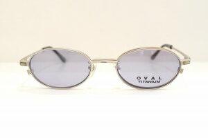 OVAL(オーバル)OV-104M col.1ヴィンテージサングラス新品めがね眼鏡メガネフレームクリップオンメンズレディース