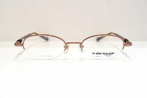 DUNLOP(ダンロップ)DPM-005 col.128ヴィンテージメガネフレーム新品めがね眼鏡サングラスクリップオンメンズレディースドライブ