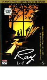 【バーゲンセール DVD】【中古】DVD▼Ray レイ▽レンタル落ち