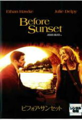 【バーゲンセール DVD】【中古】DVD▼ビフォア・サンセット▽レンタル落ち