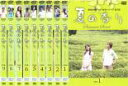 全巻セット【送料無料】【中古】DVD▼夏の香り(9枚セット)第1章〜最終章▽レンタル落ち【韓国ドラマ】【ソン・イェ…