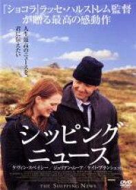 【バーゲンセール DVD】【中古】DVD▼シッピング ニュース▽レンタル落ち