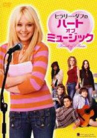 【中古】DVD▼ヒラリー・ダフのハート・オブ・ミュージック▽レンタル落ち