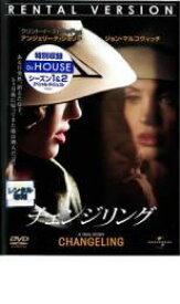 【バーゲンセール DVD】【中古】DVD▼チェンジリング▽レンタル落ち