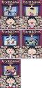 全巻セット【中古】DVD▼ちびまる子ちゃん さくらももこ セレクション(5枚セット)1、2、3、4、5