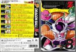 【中古】DVD▼DRAGON BALL Z ドラゴンボールZ #8 (043〜048)