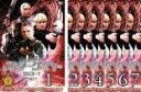 全巻セット【中古】DVD▼スターゲイト SG−1 シーズン8(7枚セット)第1話〜第20話▽レンタル落ち【海外ドラマ】