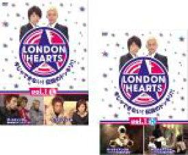 2パック【中古 DVD】▼ロンドンハーツ 1(2枚セット)L、H▽レンタル落ち 全2巻【お笑い】