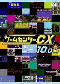 センター 299 ゲーム cx