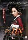 【中古 DVD】▼Dr.JIN 完全版 6(第11話〜第12話)▽レンタル落ち【韓国ドラマ 韓流】