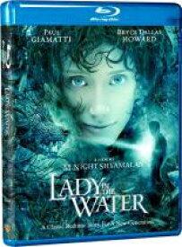 【中古】Blu-ray▼レディ・イン・ザ・ウォーター ブルーレイディスク▽レンタル落ち